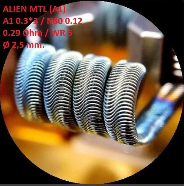 Спираль HM Alien MTL - A1 (2 шт. - пара)