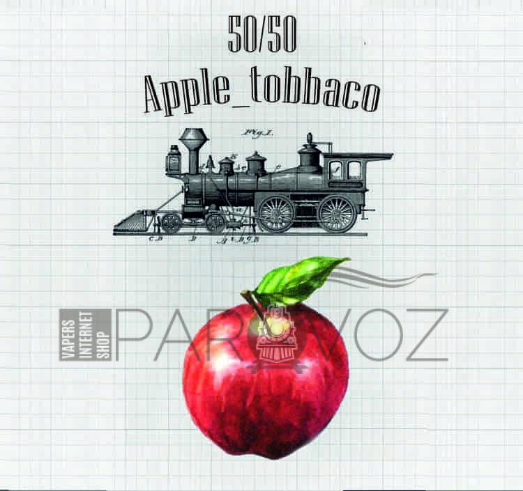 Жидкость PAROVOZ - Apple_tobbaco (60 ml.)