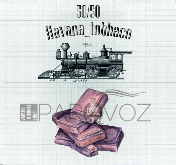 Жидкость PAROVOZ - Havana_tobbaco (60 ml.)