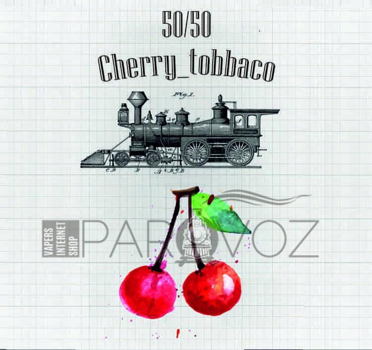 Жидкость PAROVOZ - Cherry_tobbaco (120 ml.)