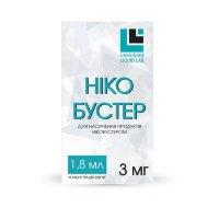Никобустер органика 1.8 ml.